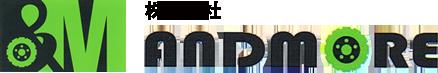 直収最大100%のエアコン取付工事、家電配送、家具配送委託協力業者募集は東京、神奈川、埼玉、千葉、名古屋|株式会社ANDMORE(アンドモア)